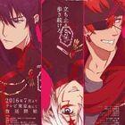 TVアニメ「D.Gray-man HALLOW」、7月にスタート! 神田ユウ役に佐藤拓也など追加キャストやスタッフも発表