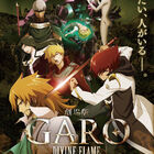 アニメ映画「劇場版『牙狼〈GARO〉-DIVINE FLAME-』」、トークショー第2弾! 未公開シーンのコンテを初お披露目