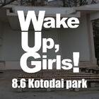 「Wake Up, Girls!」、仙台・勾当台公園にてライブ開催! ラストシーンでデビューライブが行われた聖地