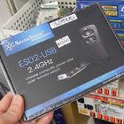 PCの電源をON/OFFできるUBSピンヘッダ接続のワイヤレスリモコンキット「SST-ES02-USB」がSilverStoneから!