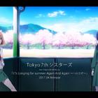 スマホゲーム「Tokyo 7th シスターズ」、初のアニメーション作品を4月にリリース! キービジュアルを公開