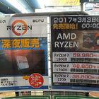 【週間ランキング】2017年2月第5週-3月第1週のアキバ総研PC系人気記事トップ5