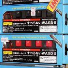 Cherry MX対応の交換用キーキャップ「MXKC-WASD2」シリーズが発売中