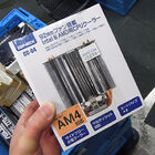 全高133mmのRyzen対応サイドフロー型CPUクーラー アイネックス「CC-04」が発売中
