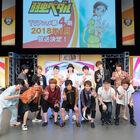 アニメ「弱虫ペダル」スペシャルイベント「LE   TOUR DE YOWAPEDA(ツール・ド・ヨワペダ)2017」オフィシャルレポート到着!