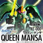 「機動戦士ガンダムZZ」より、超弩級MSクィン・マンサがガシャポン戦士F(フォルテ)に登場!!