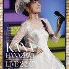 人気声優・花澤香菜による一夜限りのコンサートが2018年2月に開催決定! 明日より公式サイトでチケット先行予約が開始