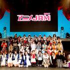 「けもフレ」「プリパラ」「WUG」など7作品から総勢36名のキャスト大集結! 「アニメJAM2017」で、最高のクリスマスパーティー!