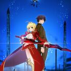 「Fate/EXTRA Last Encore」、先行上映会のライブビューイングが開催決定!