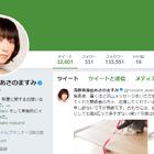 「荒鷲」こと声優・浅野真澄が結婚を発表! お相手は「それが声優!」の畑健二郎先生! 【いきなり!声優速報】