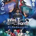 「劇場版Infini-T Force/ガッチャマン さらば友よ」、初日舞台挨拶&ライブビューイングが決定!