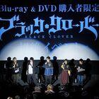 「ブラッククローバー」、BD&DVD購入者限定イベント「ブラッククローバー超絶イベント」の公式レポートが到着!