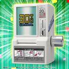 昔懐かしの20円を入れたらカードが出てくるマシン、カードダスミニ自販機が商品化! ベストセレクションセットシリーズも登場