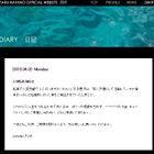 羽多野渉、本日個人ブログで結婚報告!! お相手は同じく声優の橋本まい【いきなり!声優速報】