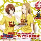 4月12日より放送開始の「奴隷区 The Animation」、ゴーゴーカレーとのコラボが決定!