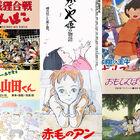 「火垂(ほた)るの墓」、「赤毛のアン」、「かぐや姫の物語」の高畑勲監督、4月5日に死去