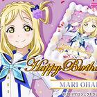 「ラブライブ!サンシャイン!!」から、6月13日が誕生日の小原鞠莉期間限定デザインバースデーケーキが登場!!