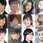 コミックス・ウェーブ・フィルム最新作「詩季織々」のキャストが発表! 寿美菜子、白石晴香、安元洋貴ら出演