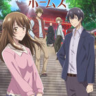 7月放送「京都寺町三条のホームズ」、第2弾キービジュアルが公開!!