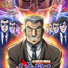 7月放送のTVアニメ「中間管理録トネガワ」より、キービジュアル&EDテーマ情報が公開
