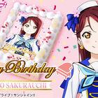 「ラブライブ!サンシャイン!!」から、9月19日の桜内梨子の誕生日を祝うバースデーケーキが登場!