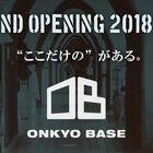 オンキヨーグループの製品を体験できるショールーム「ONKYO BASE」が7月5日にグランドオープン!