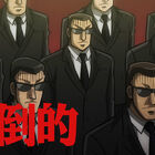 TVアニメ「中間管理録トネガワ」から、待望のPVが解禁っ…!!