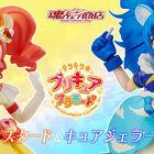 「キラキラ☆プリキュアアラモード」より、キュアカスタードとキュアジェラートがセットで登場!!