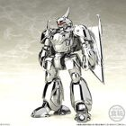 「機甲界ガリアン」から、ハイ・シャルタット専用の銀色の「ウィンガル・ジー」がスーパーミニプラに登場!