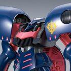 「機動戦士ガンダムZZ」エルピー・プルが駆る黒きキュベレイMk-II、新生-REVIVE- HGUCキットで登場!