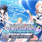 「アイドルマスターシャイニーカラーズ」ゲームプレイ日記:新たなアイドルのプロデュース!