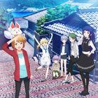 TVアニメ「ソラとウミのアイダ」、キービジュアル、OP&ED楽曲、追加スタッフ情報が公開!