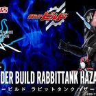 「TAMASHII NATION 2018」開催記念!「S.H.Figuarts 仮面ライダービルド ラビットタンクハザードフォーム」が登場
