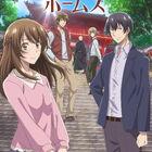 「京都寺町三条のホームズ」Blu-ray&DVD第1巻発売記念イベントが開催決定! 原作者のサイン会やトークショーを実施