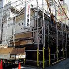 老舗大衆居酒屋「季節料理 赤津加」が店舗改修工事のため一時休業 営業再開は10月上旬予定