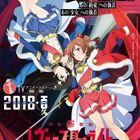 「少女☆歌劇 レヴュースタァライト」第9話をレビュー、しちゃいます!:星罪の夜、舞台の輪の外で