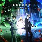 【試写会プレゼント】TVアニメ「イングレス」先行上映会に3組6名様をご招待!