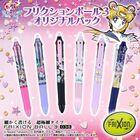 人間姿のルナデザインもセットになった「美少女戦士セーラームーン」フリクションボールペンが6本パックで登場!