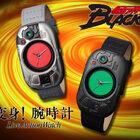 仮面ライダーBLACKとシャドームーンの変身ベルトをモチーフにした大人の腕時計が登場!