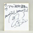 【プレゼント】8thシングル「youthful beautiful」リリース記念! 内田真礼サイン入り色紙を2名様にプレゼント!
