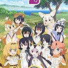 TVアニメ「けものフレンズ2」2019年1月7日から放送開始! 第1期キャスト続投、新キャラも 監督は「アイカツ!」の木村隆一