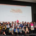 2019年のアニメ聖地巡礼はここに決定!「全世界のアニメファンが選んだ『訪れてみたい日本のアニメ聖地88』」が発表に!