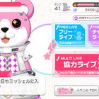 「バンドリ!ガールズバンドパーティ」ミッシェルの中の人、奥沢美咲はこんなキャラクター!【攻略日記】