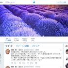 訃報:「サイボーグ009」「電子戦隊デンジマン」主題歌の歌手・成田賢さん(73)死去