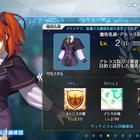 「FGO」攻略 アトラス院制服を活用しよう!【攻略日記】
