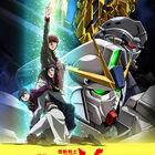 「ファースト」「Z」に「ユニコーン」……11月30日公開のアニメ映画「機動戦士ガンダムNT」を観る前にチェックしておきたい「ガンダム」シリーズまとめ!!