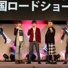 「劇場版ウルトラマンR/B」製作発表&平成3部作をもう一度盛り上げる「TDGプロジェクト」発表のウルトラマンスペシャルステージレポート! In 東京コミコン2018