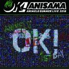 "「Animelo Summer Live 2018 ""OK!""」Blu-rayが来年3月に発売! 初回特典は「アニサマ2019」最速先行抽選予約カード!"