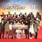 映画「仮面ライダー平成ジェネレーションズ FOREVER」、公開直前プレミアムイベントレポート到着!