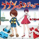 ねこ姉さんが、今度はセクシーなランジェリーに!? 鬼太郎とねこ娘の着用服をイメージしたランジェリーセットが発売決定!!